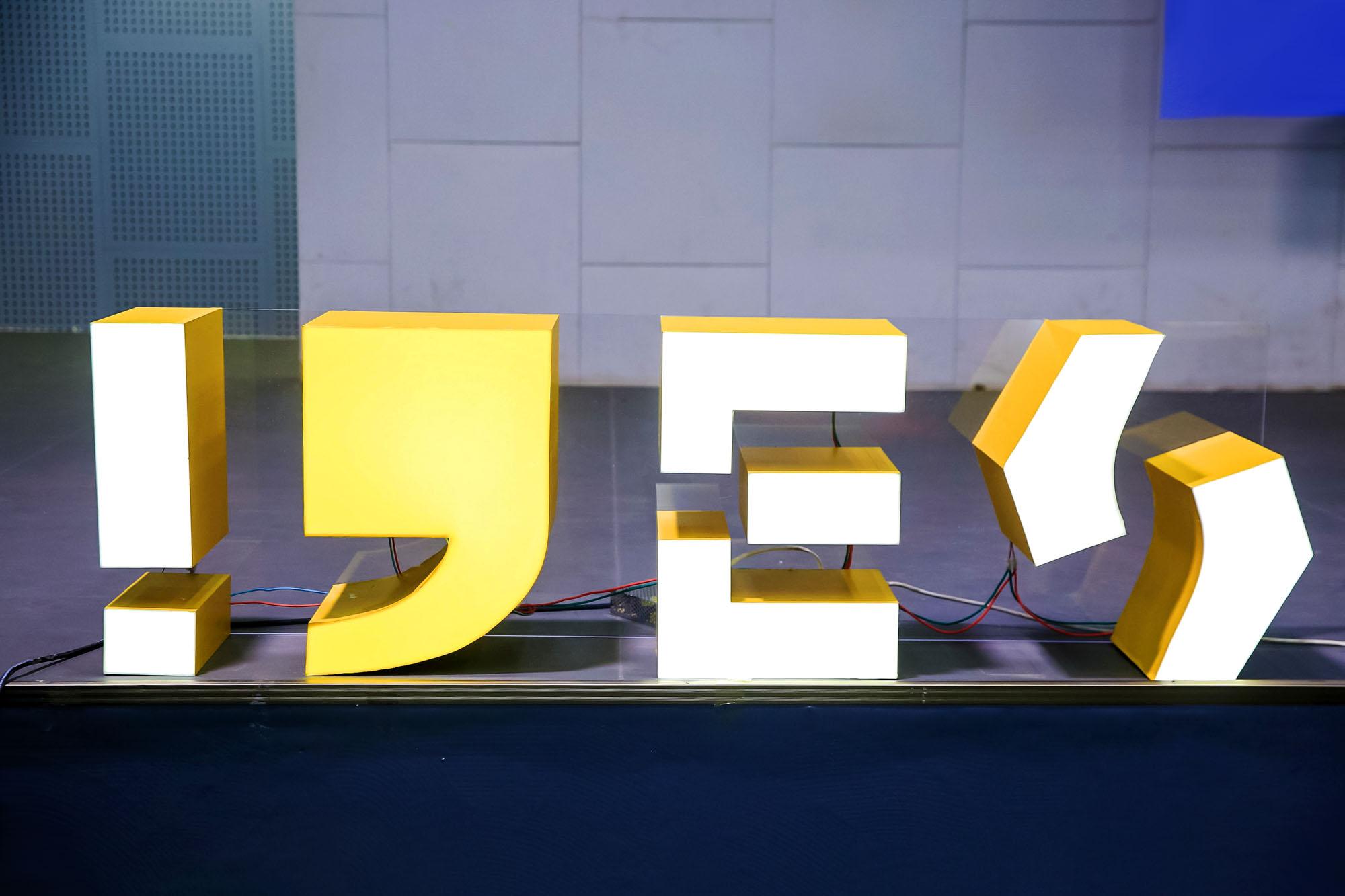Int'l Design Edu Symposium 2019 TDC ECV