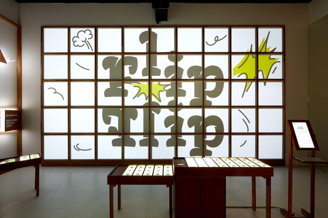 Flip Flip TDC ECV
