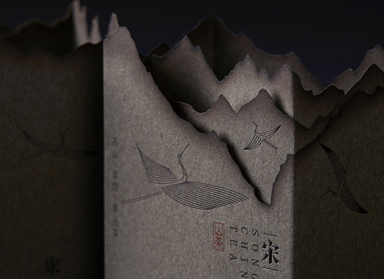 Mountain Tea–Song TDC ECV