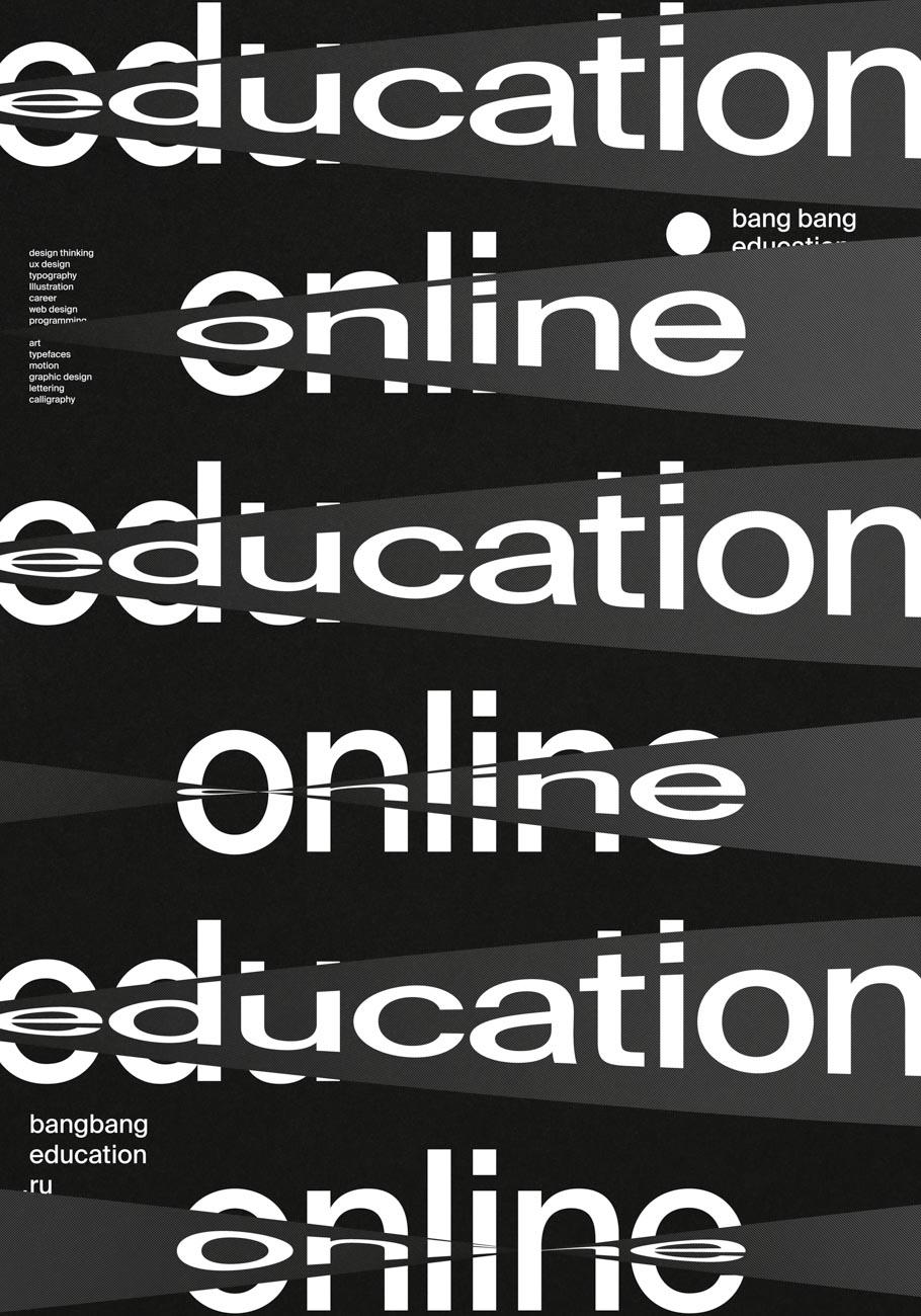 Bang Band Education Posters TDC ECV