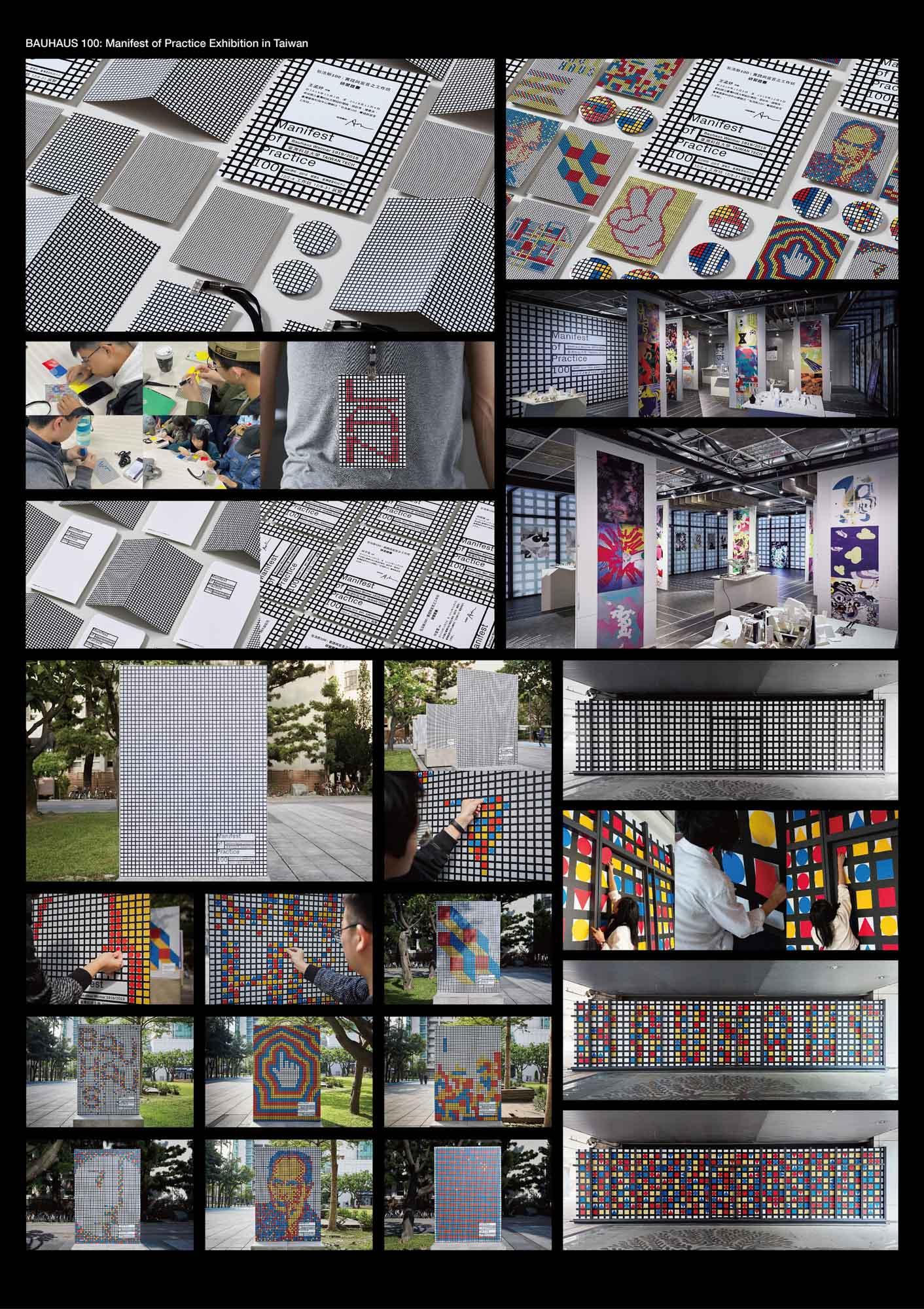 Bauhaus 100: Manifast of Practice TDC ECV
