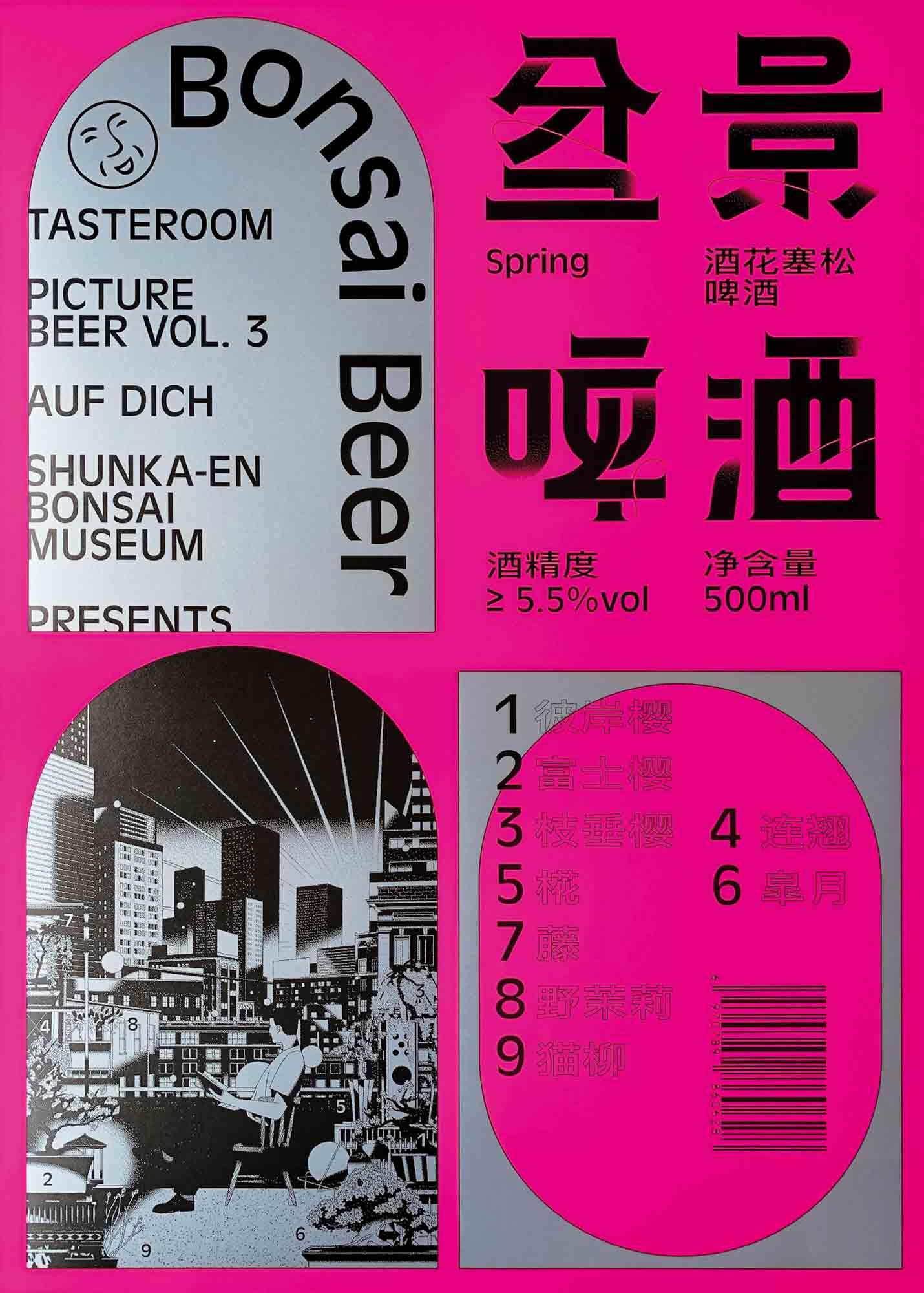 Bonsai Beer TDC ECV