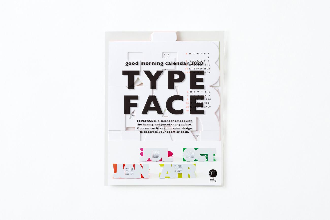 typeface2020 TDC ECV